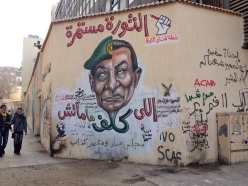 March 2012: Tantawi fades into Mubarak